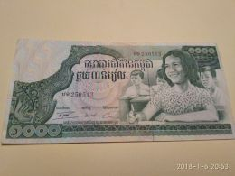 1000 Riels 1972 - Cambodia