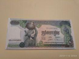 500  Riels 1975 - Cambogia