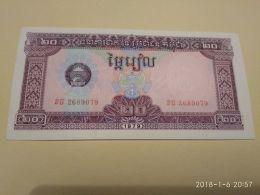 20 Riels 1979 - Cambogia