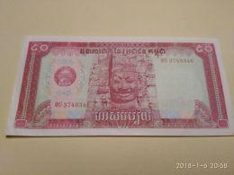 50 Riels 1979 - Cambogia