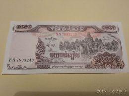 1000 Riels 1999 - Cambodia