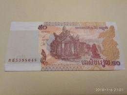 50 Riels 2002 - Cambogia