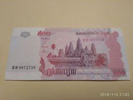 500 Riels 2004 - Cambogia