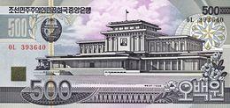 KHOREA NORTH 500 WON 1998 PICK 44a UNC - Korea, North