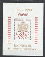 Mónaco. 1998. Rainero III - Ungebraucht