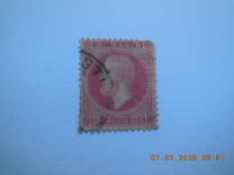 Sevios / Romania / Stamp **, *, (*) Or Used - Non Classés