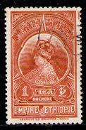ETHIOPIA 1931 - From Set Used - Ethiopia