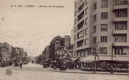 PARIS 16EME - Avenue De Versailles - Arrondissement: 16