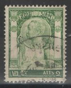 Siam - YT 65 Oblitéré - Siam