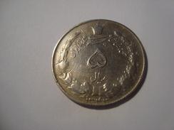 MONNAIE IRAN 5 RIALS 1343 - Iran