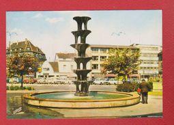 Dudweiler  -Neuer Brunnen   -- S36  -  Abimée Au Dos - Saarbruecken
