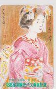 JAPAN - FREECARDS-2262 - 330-14458 - CARTOON - COMIC - WOMAN - Japan