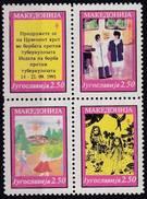 Yugoslavia 1991 Mi Vie208-211 MNH ( LZE2 YUGvie208-211 ) - Yugoslavia