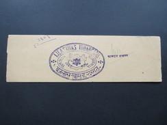 Indien Alter Brief Mit Stempel / Wappen: Ijlaskhas Indargarh. Interessant?? - Indien