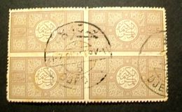 "016- ARABIA SAUDITA 1917 - ""  Serie Royaume Du HEDJAZ . YT. 8  ""  Quartina Timbrata - Arabia Saudita"