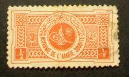 "037- ARABIA SAUDITA 1934 - ""  Serie Royaume Du HEDJAZ . YT. 111  ""  Valore Usato Timbrato - Arabia Saudita"