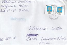 GOOD ESTONIA Postal Cover To ESTONIA 2015 - Good Stamped: Coat Of Arm With Kehra Cancel - Estonie