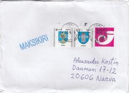 GOOD ESTONIA Postal Cover To ESTONIA 2016 - Good Stamped: Coat Of Arm With Türi Cancel - Estonie