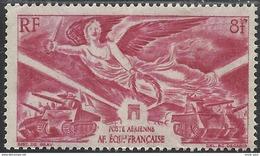 AFRIQUE EQUATORIALE FRANCAISE - AEF - A.E.F. - 1946 - YT PA 43** - MNH - A.E.F. (1936-1958)