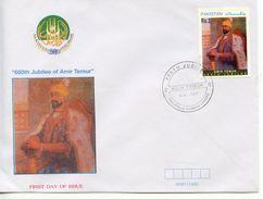 PAKISTAN  -  1997 The 660th Anniversary Of The Birth Of Timur, 1336-1405  FDC2985 - Pakistan
