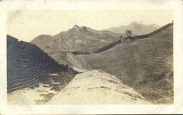 China, The Great Chinese Wall, 萬里長城 (1910s) RPPC Postcard - China