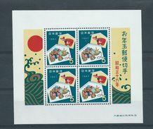 (A0382) Japon Bloc 50 ** - Blocks & Sheetlets