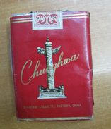 AC -  CHUNGHUA CHINESE CIGARETTES UNOPENED BOX FOR COLLECTION - Other