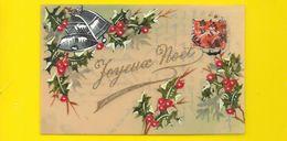 "Celluloïd Peinte ""Joyeux Noël"" Gui - Otros"