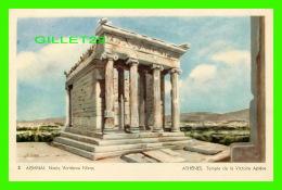 ATHÈNES, GRÈCE -  TEMPLE DE LA VICTOIRE APTÈRE - DELTA - - Grèce
