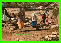 KFAR KANA, ISRAEL - L'EAUFONTAINE - THE WATER WELL -  PALPHOT HERZLIA - ANIMATED - - Israel