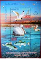 Kazakhstan  2016  Nature Reserve S/S MNH - Kazakhstan