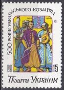 Ukraine 1992 Geschichte Völker Kosaken Hetmane Wappen Arms, Mi. 71 ** - Ukraine