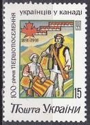 Ukraine 1992 Geschichte Auswanderung Emigration Kanada Canada Gallizien Völker Ahorn, Mi. 72 ** - Ukraine