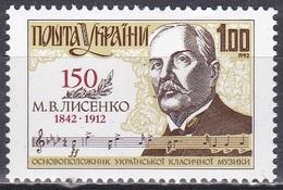 Ukraine 1992 Kunst Kultur Persönlichkeiten Mykola Lysenko Musik Komponisten, Mi. 73 ** - Ukraine