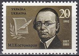 Ukraine 1992 Kunst Kultur Persönlichkeiten Mykola Kostomarow Literatur Schriftsteller Geschichte History, Mi. 74 ** - Ukraine