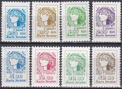 Ukraine 1992 Freimarken Cereskopf Antike Göttin Fruchbarkeit Ackerbau, Mi. 75-2 ** - Ukraine