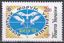Ukraine 1992 Veranstaltungen Weltforum Der Ukrainer Vögel Birds Kraniche Cranes, Mi. 87 ** - Ukraine