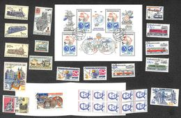 Ceskoslovensko - Nice Lot Of New/used Stamps (see Scans) (Lot 7) - Tchécoslovaquie