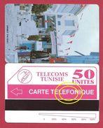 TUNISIE BAZAR Erreur TELEFONIQUE Variété MINT URMET NEUVE Mistake - Tunisie