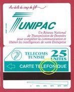 TUNISIE TUNIPAC Erreur TELEFONIQUE Variété MINT URMET NEUVE Mistake - Tunisia
