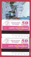 BAZAR 2 Cartes Dont Erreur TELEFONIQUE Variété MINT URMET NEUVE Mistake - Tunisia