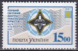 Ukraine 1992 Gesellschaft Staatswesen Rechtssprechung Juristen Lawyers Veranstaltungen Kongresse, Mi. 90 ** - Ukraine