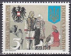 Ukraine 1992 Geschichte Völker Minderheiten Brauchtum Trachten Folklore Wappen Arms Gallizien, Mi. 92 ** - Ukraine