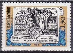 Ukraine 1992 Gesellschaft Bildung Schulen Mohyla-Akademie Schriftrollen Schriften, Mi. 93 ** - Ukraine
