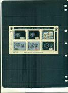 NICARAGUA 100 R.HILL 1 BF SURCHARGE ANNEE DE L'ALPHABETISATION - WIPA 81 - LURABA   NEUF A PARTIR DE 2.50 EUROS - Space