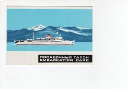 04428 Embarkation Card Motor Ship  Russia Far-Eastern Steamship Company 1970s - Europa