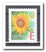 Ukraïne 2001, Postfris MNH, Flowers Year 2003 - Oekraïne