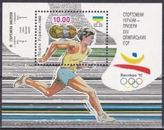 Ukraine 1992 Sport Spiele Olympia Olympics Barcelona Medaillengewinner Läufer Ringe, Bl. 2 ** - Ukraine
