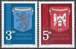 Ukraine 1993 Staatswesen Verwaltung Gebiete Oblast Kiew Lemberg Lwow Wappen Arms, Mi. 95-6 ** - Ukraine