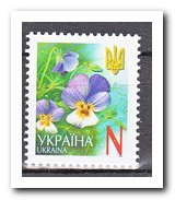 Ukraïne 2005, Postfris MNH, Flowers Year 2005 - Oekraïne